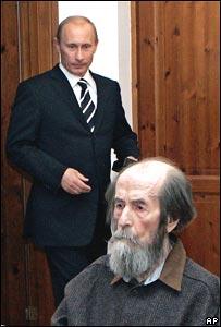 20080815-Единая Россия объявила Солженицына своим идеологом