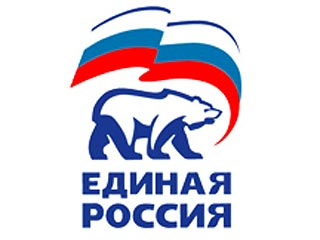 20080815-Единороссы нашли своего Маркса отныне они воплощают консервативную идеологию Солженицына-pic2