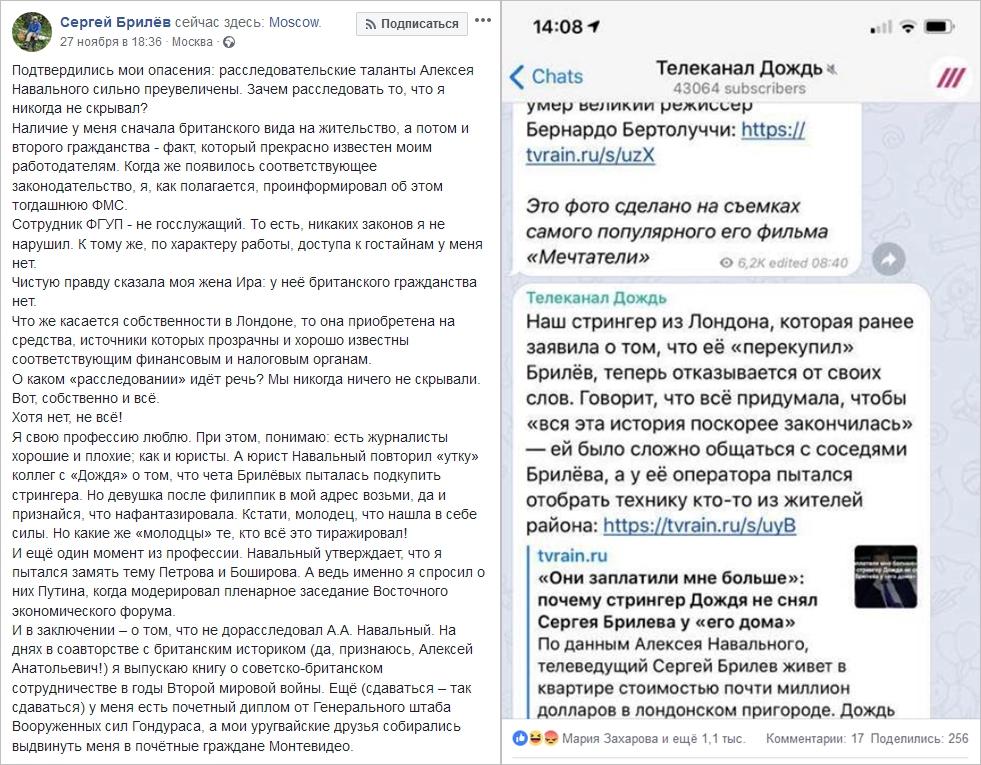 20181127_18-36-Подтвердились мои опасения- расследовательские таланты Алексея Навального сильно преувеличены-scr0