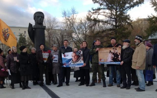 V-20151013-РОДИНА приняла участие в пикете за переименование станции метро Войковская-pic1