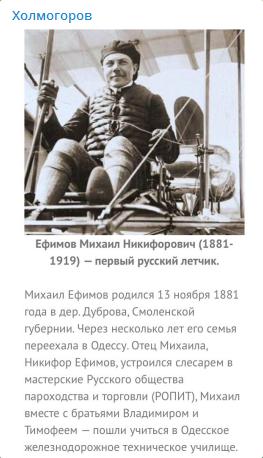 20181127_13-49-В статье «Николай Кровавый»-pic1
