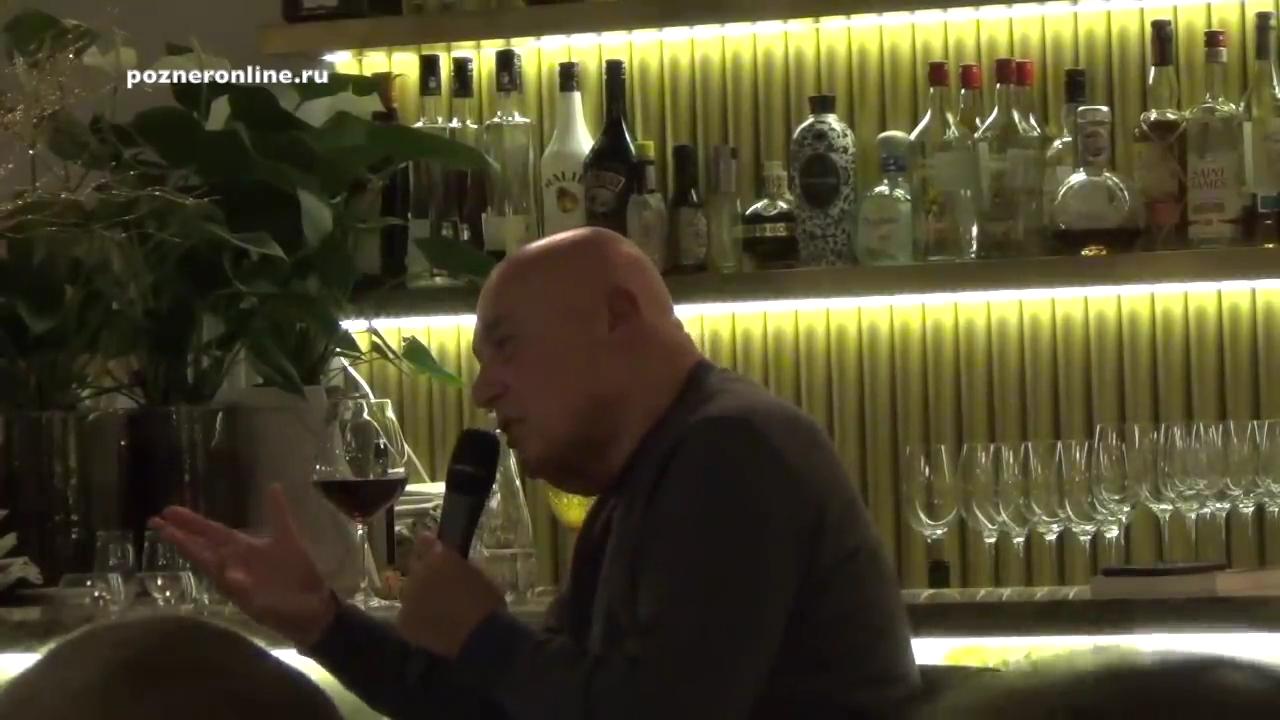 20181129-Владимир Познер о британском гражданстве Сергея Брилева