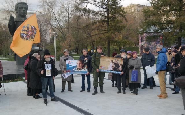 V-20151013-РОДИНА приняла участие в пикете за переименование станции метро Войковская-pic3