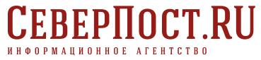 V-logo-severpost_ru