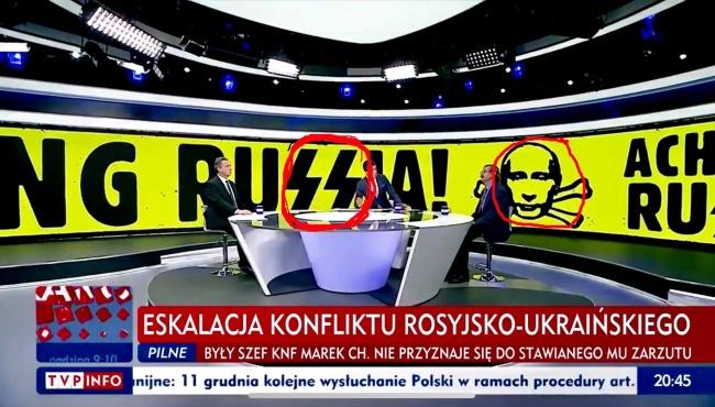 20181129_13-08-Польский госканал изобразил эмблему SS в имени «Россия»