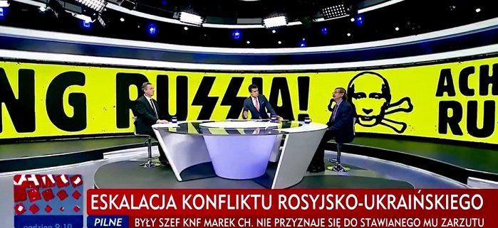 20181130_15-08-MSZ- ambasador RP zostal zaproszony do MSZ Rosji w zwiazku w grafika wyswietlona w TVP Info