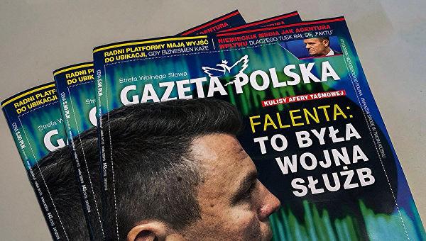 20181205_17-01-Польский журнал опубликовал антироссийский плакат с символикой SS-pic1