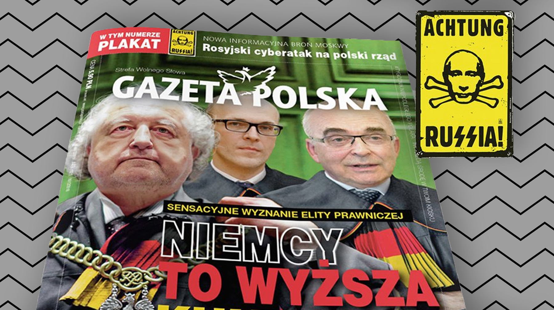 20181205_17-56-В Польше вышел журнал с русофобским плакатом-вкладышем