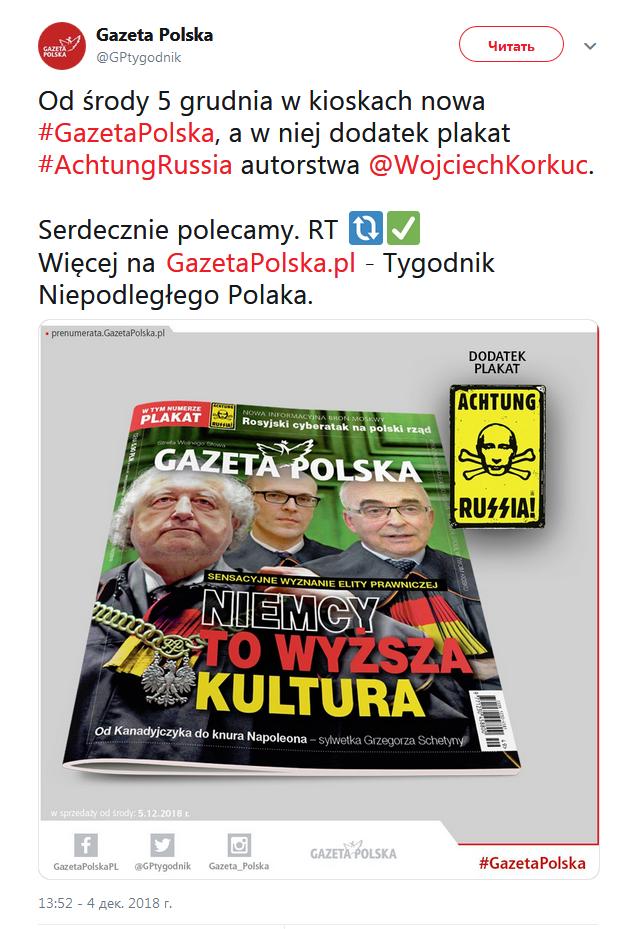 Gazeta Polska-Nr 49 z 5 grudnia 2018~twitter