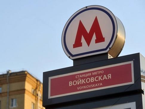 V-20151109-На портале Активный гражданин идёт опрос о переименовании Войковской