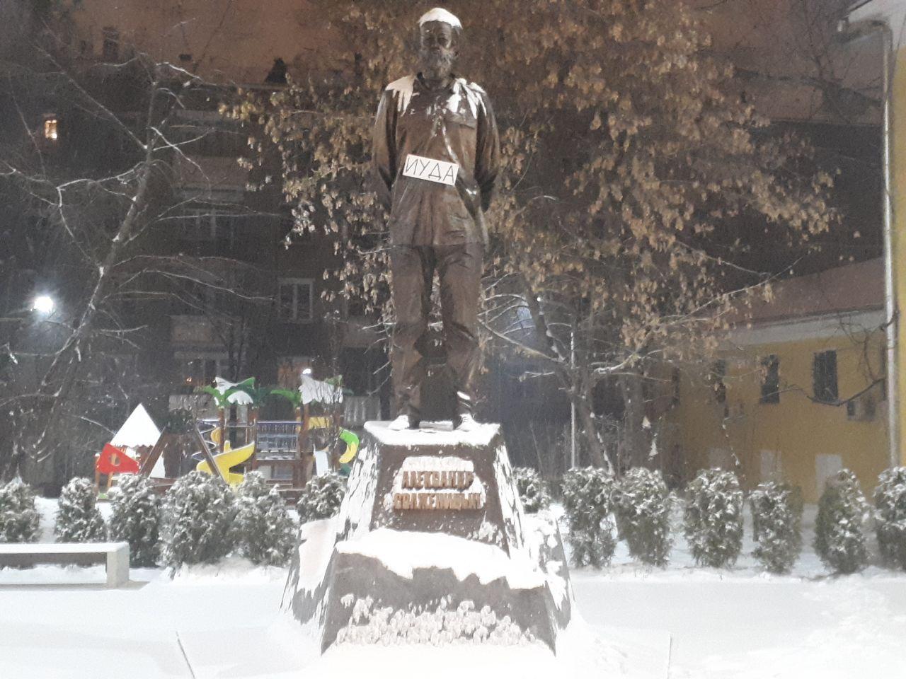 20181206_14-08-Оказывается, власти молча поставили памятник Лжецу