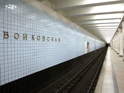 V-20151130-Столичные общественники продолжают добиваться переименования Войковской