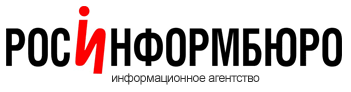 V-Лого-Росинформбюро