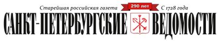 V-logo-spbvedomosti_ru