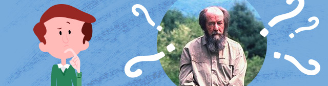 20181206-Видеоурок по русской литературе «Солженицын — так кто же он такой»-pic0