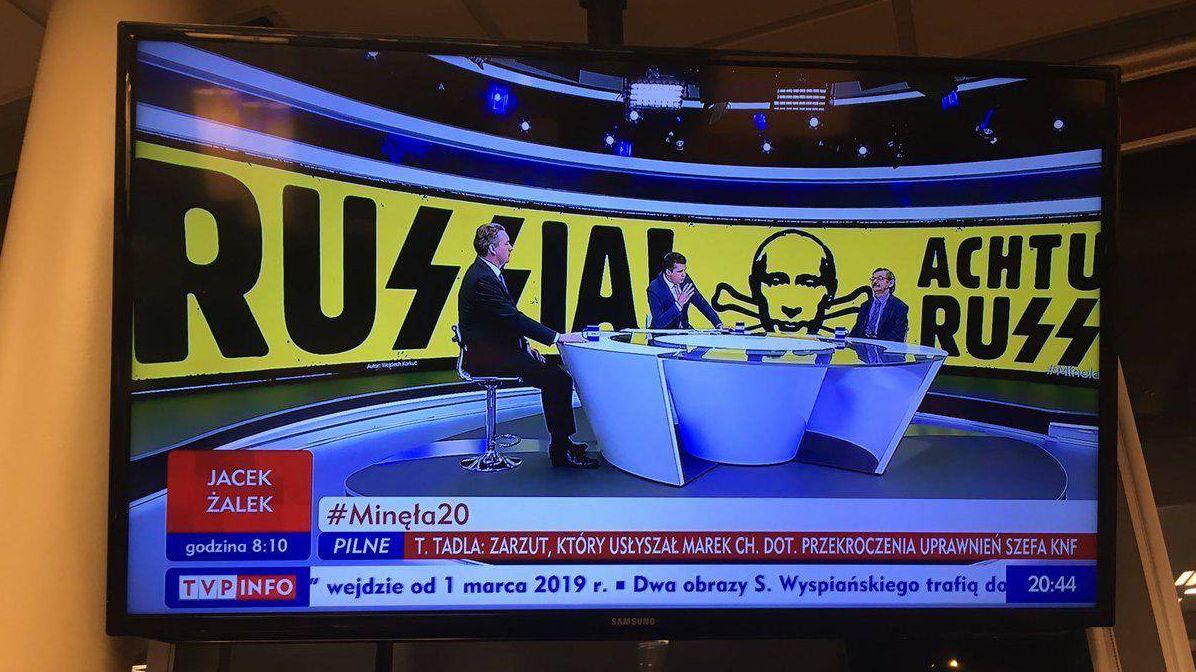 20181129_18-02-Польское ТВ- «эСэС — значит РоССия»