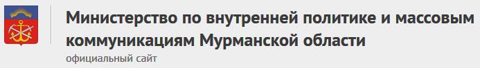 V-logo-mvpmk_gov-murman_ru