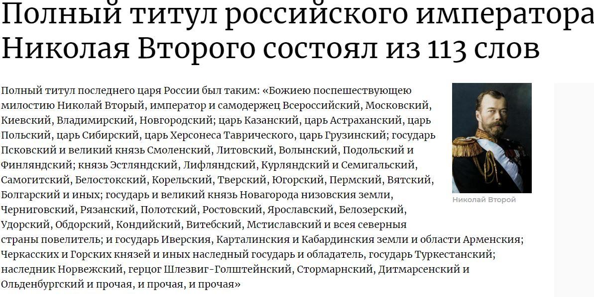 20181205_16-37-Мурманск- Аэропорт имени «наследника Норвежского»-pic2