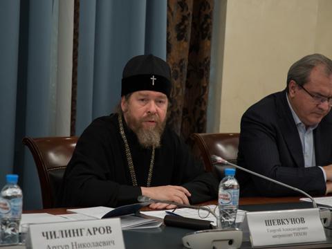 20181004-02-«Великие имена России»- аэропортам присвоят имена известных россиян