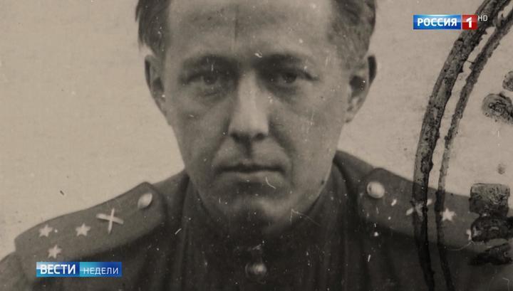 20181209_21-42-Солженицын считал, что Запад был спасен СССР