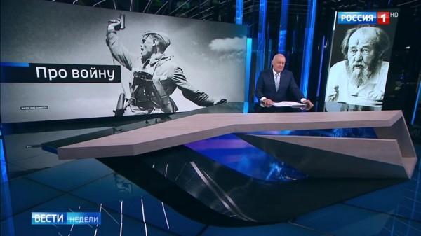 20181209-Солженицын считал, что Запад был спасен СССР - Россия 24 - YouTube-pic1
