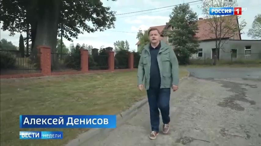 20181209-Солженицын считал, что Запад был спасен СССР - Россия 24 - YouTube-pic4