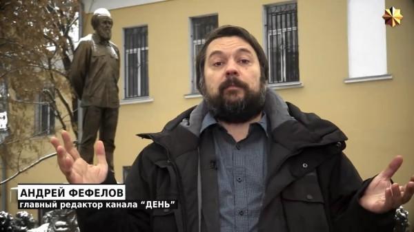 20181208-Памятники предателям - путь к капитуляции!-pic1