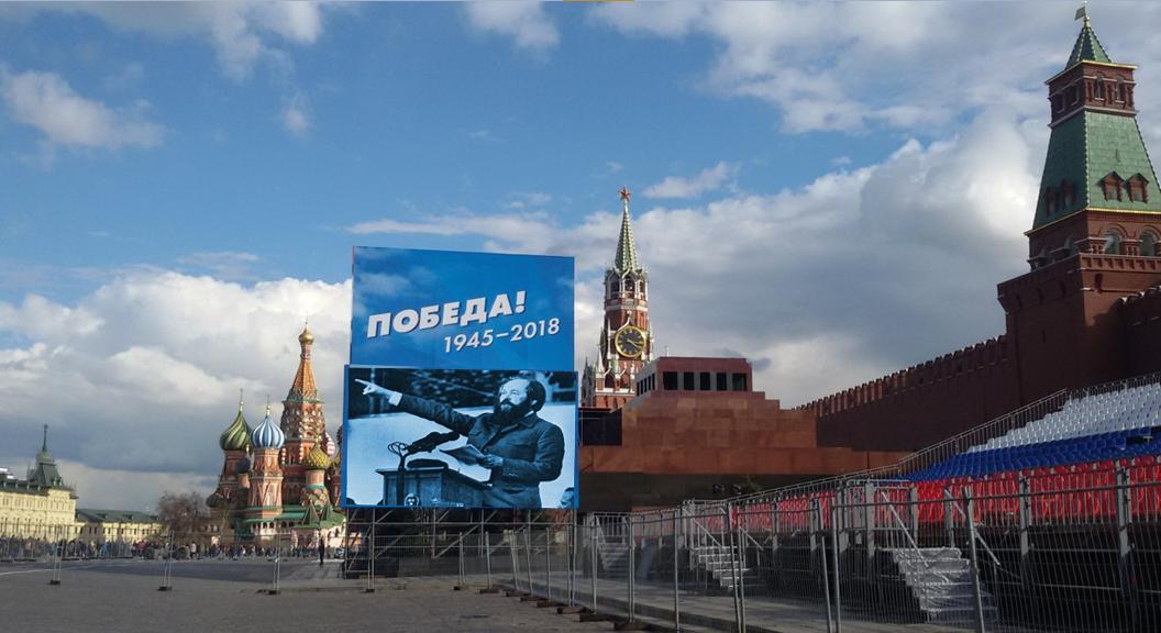 Путин и Солженицын. Беседа о Ленине и Победе