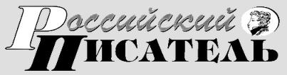 V-logo-rospisatel_ru
