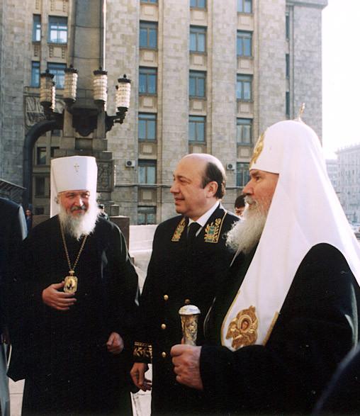 20030306-Святейший Патриарх Алексий посетил Министерство иностранных дел России-pic1
