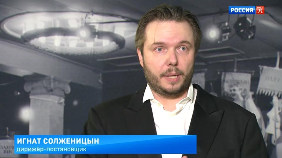 11--Один день Ивана Денисовича- показали в столице _ Новости культуры _ Tvkultura.ru