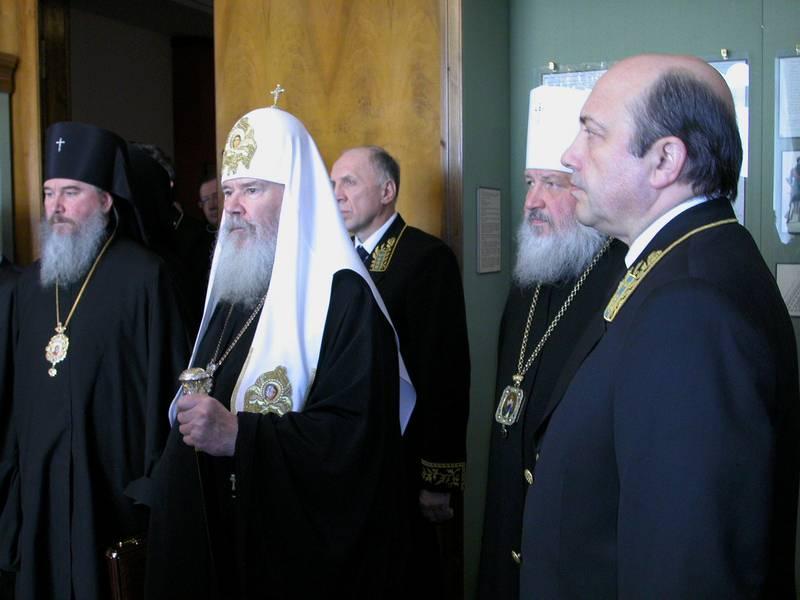 20030306-Святейший Патриарх Алексий посетил Министерство иностранных дел России-pic3