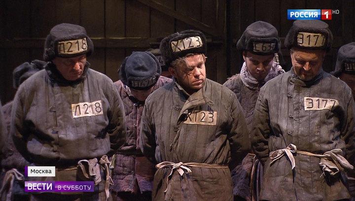 20181208_14-20-Вести в субботу побывали на премьере очень необычной оперы-pic0