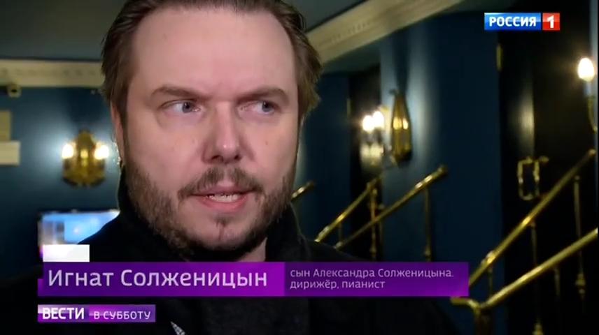 06-Вести в субботу- побывали на премьере очень необычной оперы - Россия 24