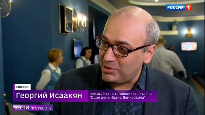 07-Вести в субботу- побывали на премьере очень необычной оперы - Россия 24