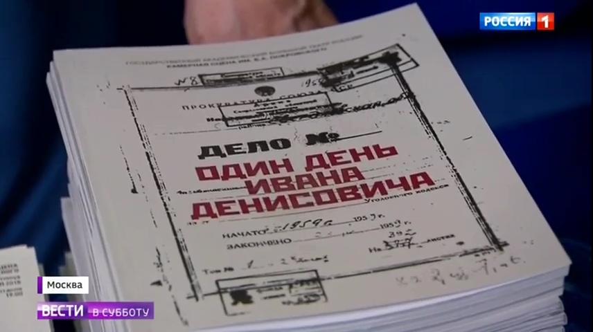 09-Вести в субботу- побывали на премьере очень необычной оперы - Россия 24
