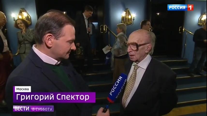 12-Вести в субботу- побывали на премьере очень необычной оперы - Россия 24