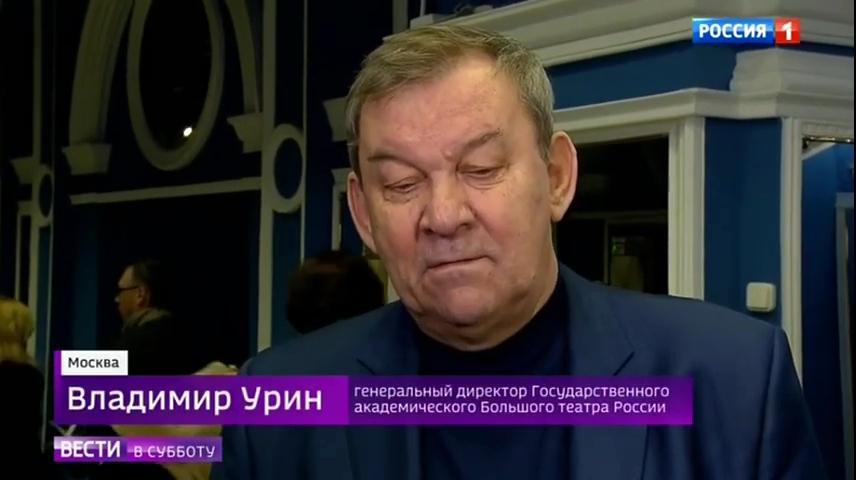13-Вести в субботу- побывали на премьере очень необычной оперы - Россия 24