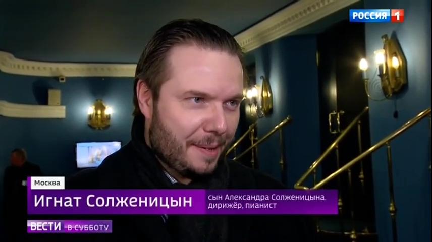 14-Вести в субботу- побывали на премьере очень необычной оперы - Россия 24