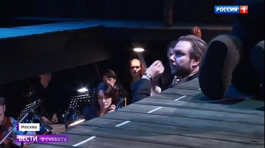 16-Вести в субботу- побывали на премьере очень необычной оперы - Россия 24