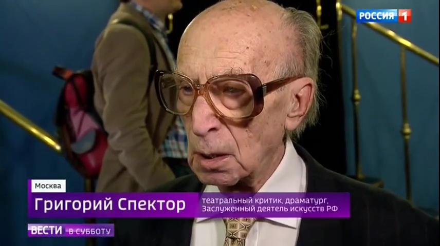 17-Вести в субботу- побывали на премьере очень необычной оперы - Россия 24