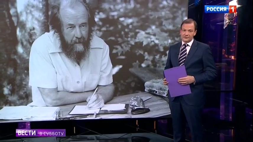 01-Вести в субботу- побывали на премьере очень необычной оперы - Россия 24
