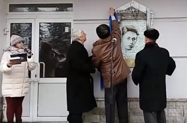 20181211_16-16-В Гусь-Хрустальном разбили памятную табличку Солженицыну-pic1