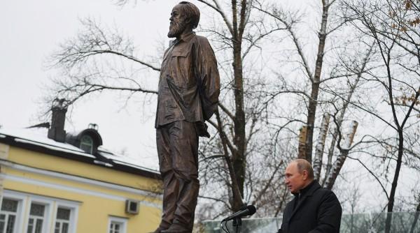 20181211_17-29-Путин открыл памятник Солженицыну в Москве-pic1