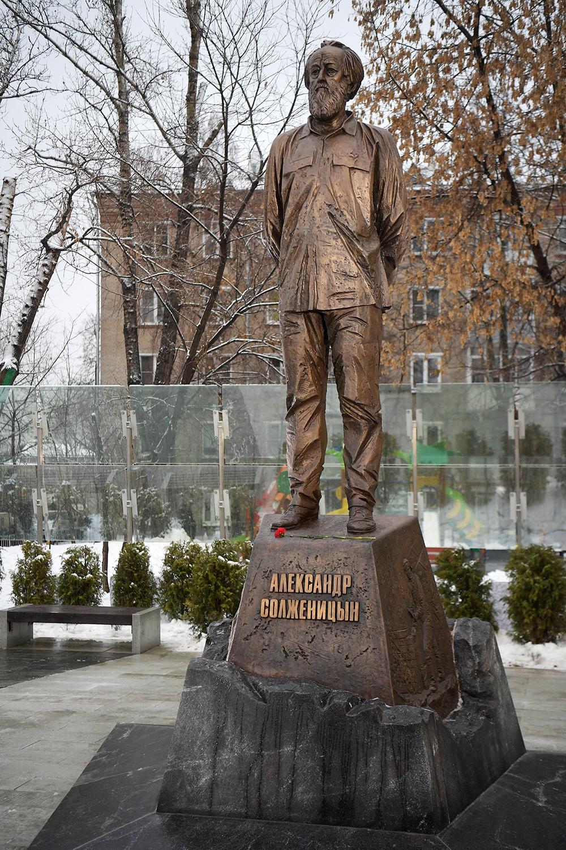 20181211_17-29-Путин открыл памятник Солженицыну в Москве-pic7