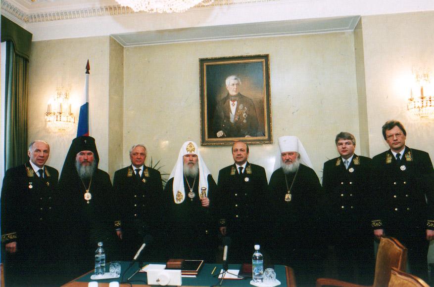 20030306-Святейший Патриарх Алексий посетил Министерство иностранных дел России-pic6