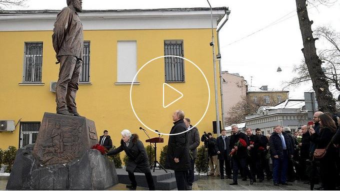 20181211_13-00-В Москве открыт памятник Александру Солженицыну-pic1