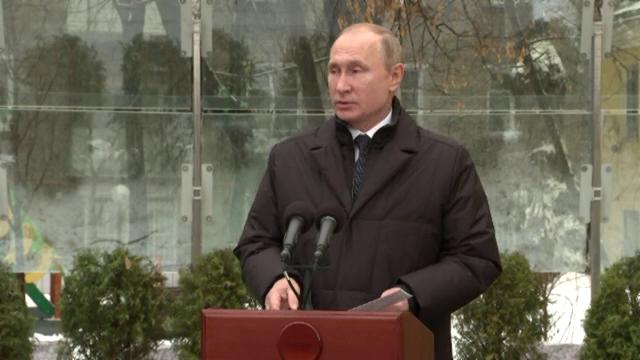 11-В Москве открыт памятник Александру Солженицыну - Президент России