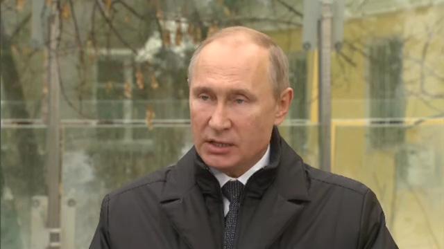 13-В Москве открыт памятник Александру Солженицыну - Президент России