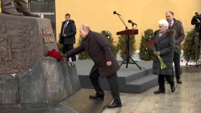 51-В Москве открыт памятник Александру Солженицыну - Президент России